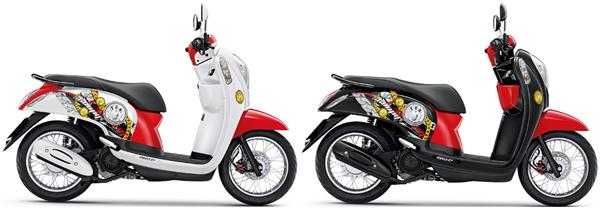 Honda Scoopy i 2014 ราคา