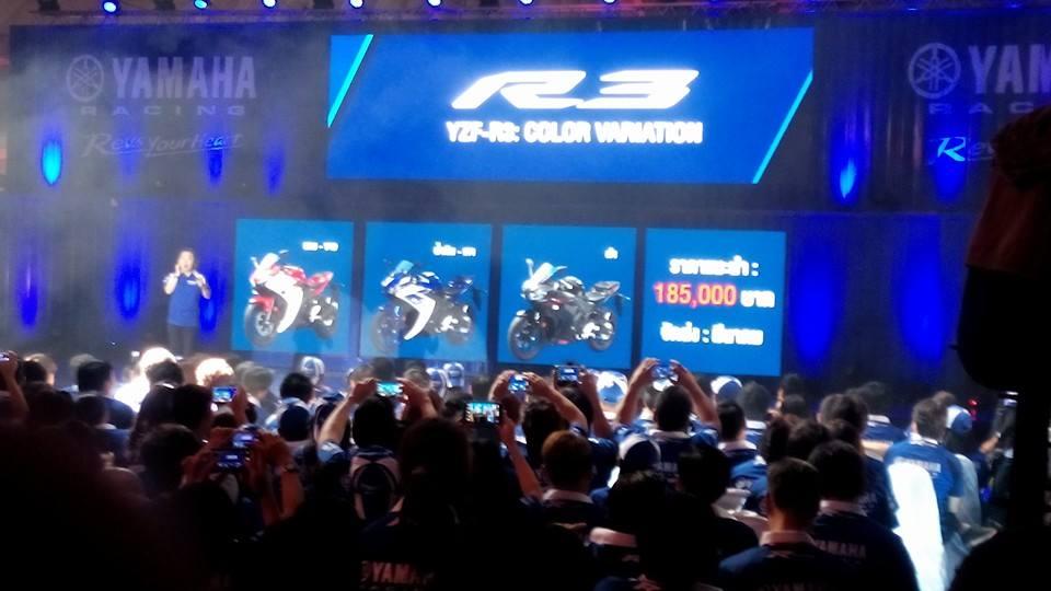 Yamaha Yzf-R3 เปิดตัวสีและราคา