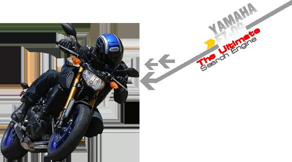 Yamaha FZ-09 2014