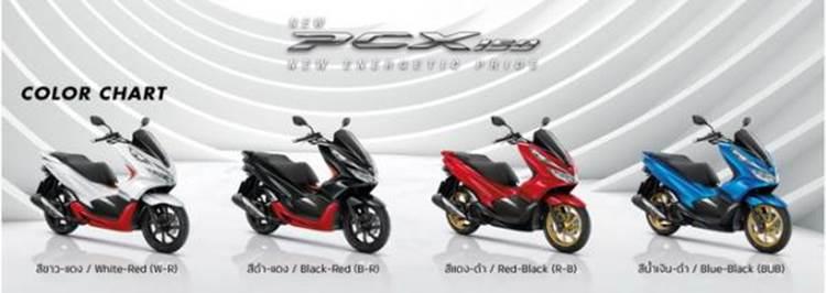 Honda PCX 2019 ออกแบบมาให้ลูกค้าได้เลือกทั้งหมด 4 สีด้วยกัน