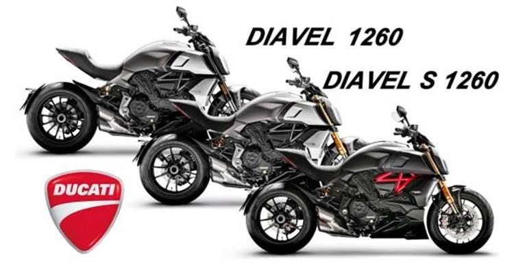 ราคาของรุ่น Ducati Diavel 1260 ในประเทศไทย