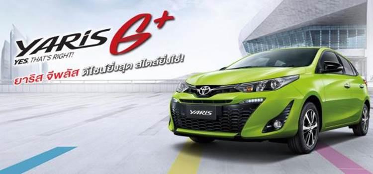การออกแบบภายนอกของ Toyota Yaris รุ่น G+