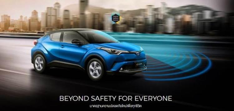 ระบบความปลอดภัยของ Toyota CH-R 2019