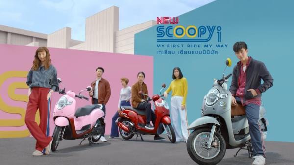 รีวิว Honda Scoopy i 2019