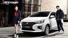 รีวิว Mitsubishi Attrage 2020 ปรับหน้าใหม่ ไฉไลกว่าเดิม...หรือเปล่า