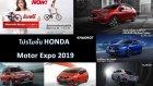 โปรโมชั่น Honda Motor Expo 2019