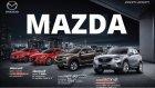ราคารถ Mazda 2020 ราคาและตารางผ่อนดาวน์มาสด้า ล่าสุด