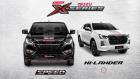 รีวิว Isuzu D-Max X-Series 2021 กระบะรุ่นใหม่ เอาใจสายซิ่ง