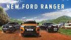 รีวิว Ford Ranger 2021 ปรับโฉมใหม่ทั้งไลน์อัป พร้อมเพิ่มรุ่นย่อย