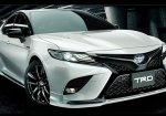 Toyota Camry Sports 2018 In Japan เผยโฉมชุดแต่ง TRD ใหม่ สปอร์ตโดนใจ ใครเห็นก็ต้อง Wow!!