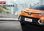 โปรโมชั่น NEW MG GS 2018 ความพิเศษสำหรับลูกค้าคนพิเศษ