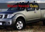 Nissan Navara มือสองดีไหม? เหตุผลที่ต้องเลือกรถกระบะคันนี้