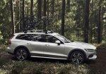 Volvo เตรียมเดินสายการผลิตรถหรูสายพันธ์ุลุย V60 Cross Country จำหน่ายสู่ตลาดภายในปี 2020