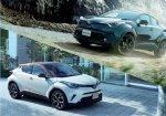 Toyota C-HR 2019 สเปเชียล เอดิชั่น  Mode-Nero และ Mode-Bruno ชุดแต่งเด่นสะกดทุกสายตา