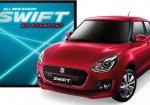 ลูกค้า All NEW SUZUKI SWIFT เตรียมรับเสนอสุดพิเศษ ขับฟรี 90 วัน และข้อเสนอดีๆ ที่มีให้เลือกอีกมากมาย