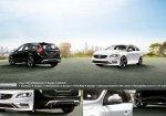 แนะนำชุดแต่ง R-design เสริมความหล่อใน VOLVO V60 2019 สปอร์ตแวกอนหรูแดนไวกิ้งพร้อมคำแนะนำการแต่งรถ