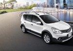ALL NEW NISSAN LIVINA 2019 รถ MPV 7 ที่นั่ง ขนาดเล็ก ที่พร้อมตอบโจทย์และไลฟ์สไตล์ของครอบครัวคนเมืองได้อย่างลงตัว