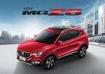 ข้อเสนอพิเศษสุดคุ้มจาก New MG ZS ผ่อนเพียง 6,790 บาทต่อเดือน