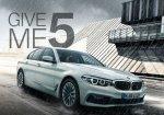 """โปรโมชั่น BMW : """"GIVE ME5! รับหน้าฝน BMW ใจดีขยายเวลาแห่งความสุขให้คุณเพิ่มขึ้นถึง 5 ปี"""""""