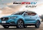 รีวิว  NEW MG ZS EV 2019  รถ SUV พลังไฟฟ้าเหนือระดับความคุ้มค่า