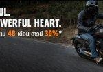 Harley-Davidson จัดโปรโมชั่นสุดพิเศษ ซื้อ FXDR™ 114 วันนี้ รับอัตราผ่อนชำระดอกเบี้ย 0% นาน 48 เดือน