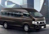 Nissan Urvan ดาวน์ต่ำสุด 15%  ผ่อนนานสูงสุด 72 เดือน