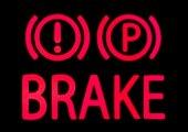 6 สัญญาณบ่งบอกว่าเบรกรถยนต์กำลังมีปัญหา