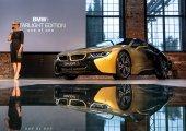 ตกแต่งพิเศษด้วยทองคำบริสุทธิ์ BMW i8 และ i3 STARLIGHT Edition