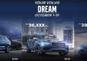Your Volvo Dream มอบข้อเสนอสุดพิเศษสำหรับลูกค้า Volvo