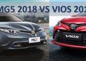 เปรียบเทียบ MG5 2018 กับคู่แข่ง Toyota Vios 2018 คันไหนโดนใจที่สุด