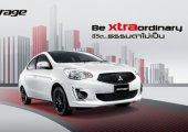 Mitsubishi Attrage 2019 ไมเนอร์เชนจ์ใหม่ ปรับกระจังหน้าสปอร์ตมากขึ้น เคาะราคาเริ่มต้น 483,000 บาท