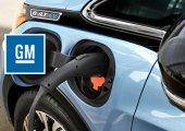 GM ฟุ้ง จะเป็นผู้นำตลาดรถยนต์ EV ไม่เกิน 10 ปี