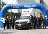 เข้าศูนย์ไม่ต้องรอนาน Ford เสริมความมั่นใจให้ลูกค้าแต่งตั้งดีลเลอร์จำหน่ายอะไหล่ กว่า 155 แห่งทั่วไทย