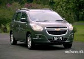 รวบรวมปัญหาจากประสบการณ์ของผู้ใช้ Chevrolet Spin พร้อมเสนอแนะวิธีแก้ไขปัญหาเบื้องต้น
