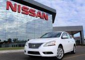 กระทบหนัก ! Nissan เตรียมปลดคนงานกว่า 1,000 ชีวิต ที่โรงงานในเม็กซิโก