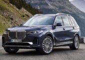 ใหม่ล่าสุดกับ SUV ระดับโลกที่พร้อมบุกตลาดรถยนต์ในปี 2019 กับ BMW X7 2019