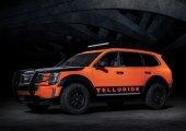 "KIA นำ ""Telluride Model 2020"" Roadshow ทั่วอเมริกา"