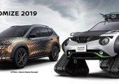 Nissan ยืนยันนำเจ้า Juke Nismo RSnow  และ รถ Customize Concept โชว์ตัวแน่นอน ที่ Tokyo Auto Salon 2019