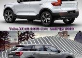 เปรียบเทียบ Volvo XC40 2019 กับคู่แข่ง Audi Q2 2019 คันไหนน่าใช้กว่า