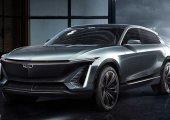 Cadillac ใช้เวที Detroit Auto Show ประกาศยืนยันการเปิดตัวรถ EV แบบ All-Electric Model รุ่นใหม่ล่าสุด