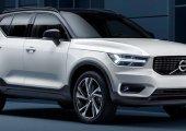 ราคาและตารางผ่อน The new Volvo XC40 (2019) การออกแบบที่ทันสมัย นิยามใหม่แห่งความท้าทาย