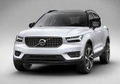 ชุดแต่ง Volvo XC40 2019 การแต่งรถ Volvo XC40 ให้ขึ้นแท่นเป็น Crossover ที่หรูหราที่สุด