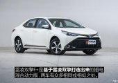 Toyota Levin อีกเวอร์ชั่นของ Corolla ในจีน ใกล้ตกรุ่นแต่ก็เพิ่ม Plug-in Hybrid