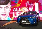 มาตามสัญญา !! TOYOTA  ประเทศไทย เปิดตัว All-New Lexus UX คอมแพกต์ครอสโอเวอร์รุ่นใหม่ ราคาเริ่มต้น 2.49 ล้านบาท