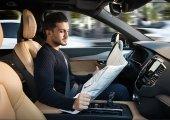 สหราชอาณาจักรคลอดกฏหมายรถยนต์ไร้คนขับ บริษัทประกันตอบรับการทำประกันแบบ 3 ฝ่าย