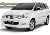 ซื้อ Toyota Innova มือสองยังไงให้ใช่และชัวร์ รวมข้อมูลต่างๆเกี่ยวกับ Innova มือสองพร้อมข้อดีข้อเสียราคาพร้อมแหล่งซื้อขาย