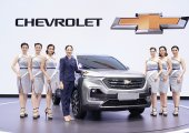 เชฟโรเล็ตส่ง All New Captiva 2019 เป็นไฮไลท์ของบูธพร้อมด้วยกิจกรรมมากมายในงาน Bangkok Motor Show 2019