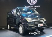 MG เปิดตัวรถตู้สู้ตลาดพร้อมนำสุดยอดยนตรกรรมพลังงานไฟฟ้ามาโชว์ตัวในงาน Bangkok Motor Show ครั้งที่ 40