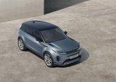 Jaguar LandRover พร้อมนำ Range Rover Evoque 2020 ลุยจำหน่ายในตลาดเมืองลุงแซม