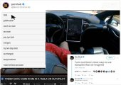 Elon Musk ไม่ถูกใจสิ่งนี้ ! เมื่อ Tesla ถูกค้นหาเป็นอันดับหนึ่งในเวปไซต์สำหรับผู้ใหญ่ชื่อดัง